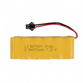 7.2V 700mAh Li-ion Battery, Rechargable Ni-CD AA*6 Modle H Battery for RC Cars - Yellow