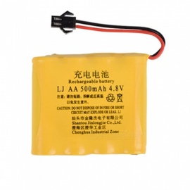 4.8V 500mAh Li-ion Rechargable Ni-CD AAA*4 Model M Battery for RC Cars - Yellow