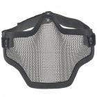 Metal Protective Mask with Spandex Flex Strap