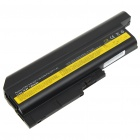7200mAh Replacement Lithium Battery for IBM FRUP/N92P1139ASMP/N92P1140 Series Laptop (10.8V)