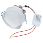 7W 700-Lumen 6500K White 7-LED Ceiling Lamp/Down Light with LED Driver (AC 100~240V)
