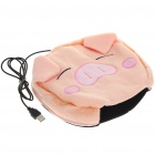 Cute Pig Shaped USB Powered Hand Warmer Mouse Cushion Pad for Cold Winters