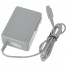 US Type Travel Charger/Power Adapter for Nintendo 3DS - Grey (100~240V)