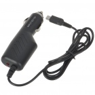 Car Cigarette Charger for Nintendo 3DS (DC 12V)