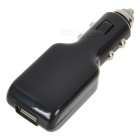 Universal Car Power Adapter/Charger for NDS/NDSL/DSI/SP/PSP (DC 12~24V)