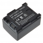 BP-808 Compatible 7.4V 890mAh Battery Pack for Canon FS10/FS11/FS100