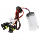 ECAR Xenon Super Vision HID Vehicle White Light Headlamp Set (H7 6000K)