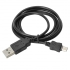 Designer's USB Data & Charging Cable for Samsung i9020/Google Nexus S (90CM-Length)