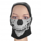 Scare Lifelike Skull Head Mask Headgear - Random Color