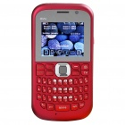 "MM4 2.0"" LCD Quad SIM Quad Network Standby Quadband GSM TV Cell Phone with FM/JAVA - Red"