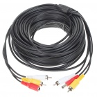 RCA/DC Audio Video Power Extension Cable for CCTV Camera (30M-Length)