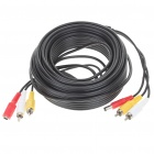 RCA/DC Audio Video Power Extension Cable for CCTV Camera (20M-Length)