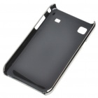 Electroplating Protective PC Back Case for Samsung i9000 Galaxy S (Grey)