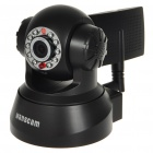 300KP Wi-Fi Network Surveillance IP 2-Way Audio Pan/Tilt CCTV Camera w/ 11-IR LED Night-Vision/RJ45