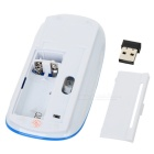 2.4GHz Wireless 800/1200DPI Optical Mouse with USB Receiver - Blue + White (2 x AAA)