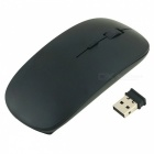 2.4GHz Wireless 800/1200DPI Optical Mouse with USB Receiver - Black + Silver (2 x AAA)
