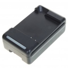 USB/AC Battery Charging Cradle for HTC G7 Desire/G5/Google Nexus One (AC 100~240V/2-Flat-Pin Plug)