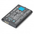 "3.7V ""1300mAh"" Replacement Lithium Battery with Screwdriver for Nintendo 3DS"