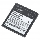 Replacement 3.7V 1500mAh Rechargeable Lithium Battery for Sony Ericson Xperia Arc LT15i/X12