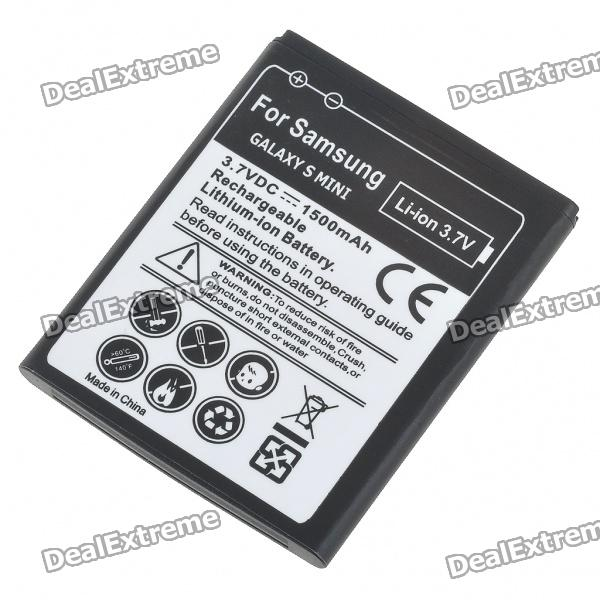 1500mAh Rechargeable Lithium Battery for Samsung Galaxy S Mini - Black
