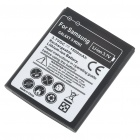 Replacement 3.7V 1500mAh Rechargeable Lithium Battery for Samsung Galaxy S Mini/5570/5750