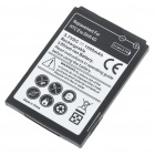 Replacement 3.7V 1500mAh Rechargeable Lithium Battery for HTC Evo Shift 4G
