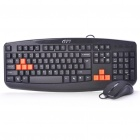 ST-506 PS/2 Quality Gaming Waterproof Keyboard with Optical Mouse (120CM-Cable)