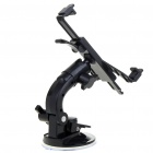 Universal Car Windshield Swivel Mount Dock for Samsung P1000/PDA/GPS/E-Book (8.4~19.7cm)