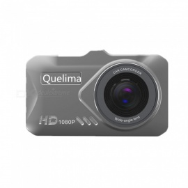 Quelima Car HD Shooting LCD Display Driving Recorder - Grey