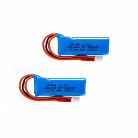 2 PCS 7.4V 450mAh 601844 Lithium Polymer High Power Li-po Batteries for Syma X8C X8W RC Quadcopter - blue