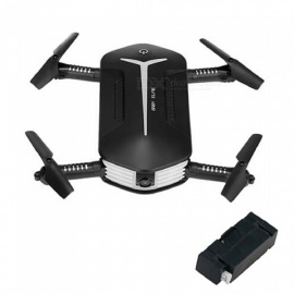 JJRC H37 Mini Baby Elfie Wi-Fi FPV Foldable Drone with Extra 3.7V 400mAh Li-po Battery - Black