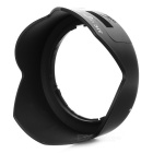 JJC LH-RBC 52mm Lens Hood for Pentax PH-RBC 52mm/smc DA 18-55mm Lens - Black