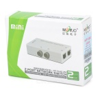 Mini 2-Port RJ45 Manual Network Switch - White