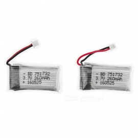 2Pcs 3.7V 260mAh H20 Lithium Polymer High Power Li-po Battery for Syma X8C X8W RC Quadcopter - Silver