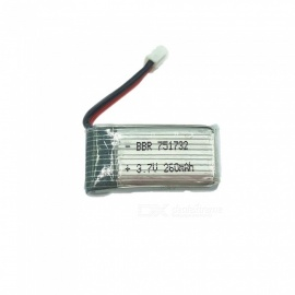 3.7V 260mAh H36 Lithium Polymer High Power Li-po Battery for Syma X8C X8W RC Quadcopter - Silver