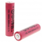 Protected 2600mAh 3.7V Rechargeable 18650 Lithium Battery - Red (Pair)