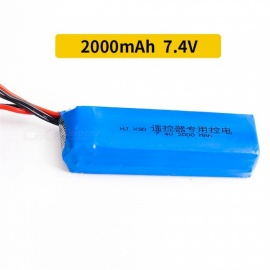 GE POWER 1PCS 7.4V 2000mAh JST Plug FRSKY X9D PLUS High Lipo Battery for RC Helicopter Quadcopter Drone