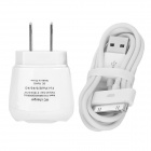 AC Power Adapter + USB Data/Charging Cable for iPad/iPhone 4 - White (100~240V/2-Flat-Pin Plug)