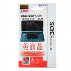 Screen Protector with Cleaning Cloth Set for Nintendo 3DS (2-Piece Set)