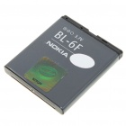 Genuine BL-6F Compatible Rechargeable 3.7V 1200mAh Li-ion Battery for Nokia N78/N79/6788