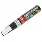 White UV Protection Auto Body Paint Scratch Repair Pen for Benz & BMW (25ml)