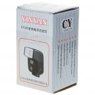 CY-20 Camera Flash Speedlite (2 x AA)