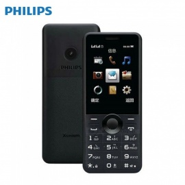 Philips E168 Dual SIM Long Standby 2.4 Inches Feature Phone With 1600mAh Battery, 0.3MP Rear Camera - EU Plug Black