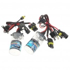 H4-2/H 6000K Super Vision Xenon HID Vehicle White Light Headlamp (Pair)