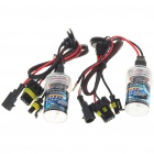 H11 6000K Xenon Super Vision Car Vehicle HID Headlamp - 12V (Pair)