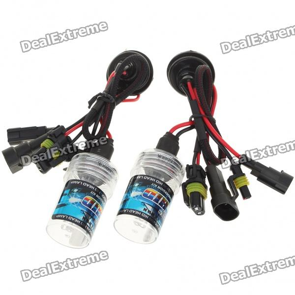 9006 6000K Xenon Super Vision Car Vehicle HID Headlamp - 12V (Pair)
