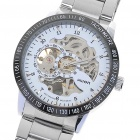 Wilon All-Steel Self-Winding Mechanical Wristwatch - Black + Silver + White