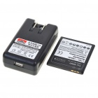USB/AC Battery Charging Cradle + 1500mAh Battery + EU Adapter for Sony Ericsson Xperia Arc LT15i/X12