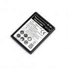 3.7V 1500mAh Rechargeable Battery for Samsung Galaxy ACE S5830