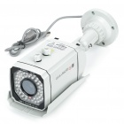 1/3 CCD Waterproof Surveillance Security Camera with 65-LED Night Vision - White (DC 12V)